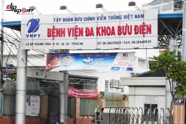 các bệnh viện ở Quận 2, Hồ Chí Minh