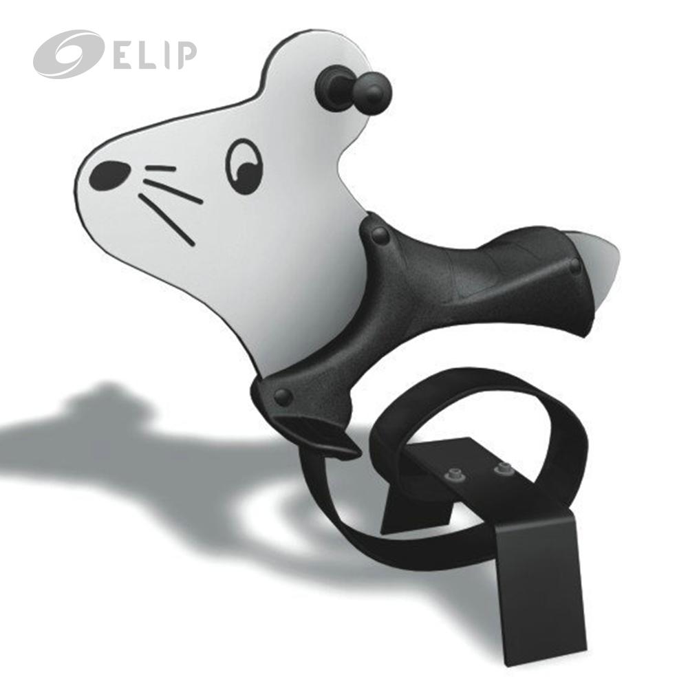 Ảnh sản phẩm Thú Nhún Lò Xo Elip - Con Chuột