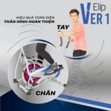 Ảnh sản phẩm Xe đạp tập tổng hợp ELIP Ver1