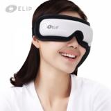 Ảnh sản phẩm Máy massage mắt Elip iSee370
